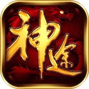 烈火传奇【XP版】
